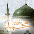 کتاب محمد و زمامداران
