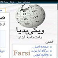 Psiloc Crystal Farsi Localization v1.55