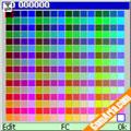 PaintCAD v1.6.4