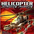 بازي هواپيماي جنگي كبرا سه بعدي Heli Strike Advanc