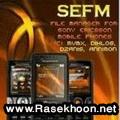 مدیریت فایل های گوشی با SEFM