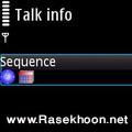 پخش صوتی اطلاعات گوشی