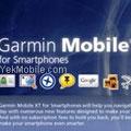 گارمین نقشه با دقت بالا Garmin Mobile XT 5.00.60