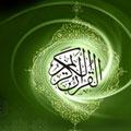 قرآن همراه با ترجمه فارسی و تفسیر -مخصوص آیفون