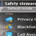 بهبود عملکرد گوشی با SafeMgr v1.90.100713