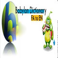 Babylon Dictionary Fa to EN
