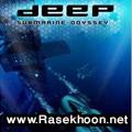 بازی زیردریایی ادیسه