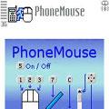 کنترل ماوس کامپیوتر با  Phone Mouse