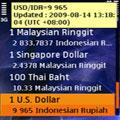 Xchanger v1.0 ابزاری برای تبدیل واحد پول