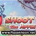 پرتاب سیب