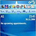 PhoneAlarm V1.60