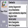 SmartVCard V1.0 (Symbianware)