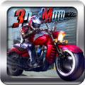دانلود بازی هیجانی موتور AE 3D Motor برای گوشی های اندروید