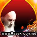 امام خمینی (ره) و فلسفه عاشورا