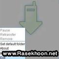 ذخیره صفحات اینترنتی با Mobile Downloader v0.82