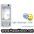 مسنجر Agaile Messenger
