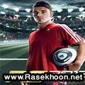 فوتبال جاوا 2012