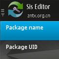 ویرایش بسته های sis با SisEditor 0.5 BETA