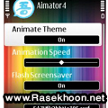 برنامه Animator