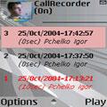 CallRecorder V1.03 (Symbianware)
