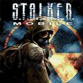 گیم سه بعدی فوق العاده زیباي Stalker3D