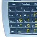HebrewLocalization V1.41 (PSiloc)S80