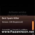 Anti Spam برای موبایل