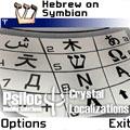 HebrewLocalization V1.53 (PSiloc)