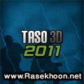فوتبال Taso 2011