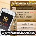 NetQin برای آندروید2.1