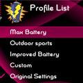 کاهش مصرف و افزایش عمر باتری Battery Extender v1.1