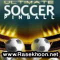 بازی پینبال همراه فوتبال
