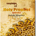 حدیث های قرآنی  با ترجمه و تفسیر-مخصوص آیفون