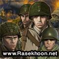 بازی جذاب جنگ جهانی دوم