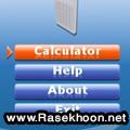 ماشین حساب تخصصی