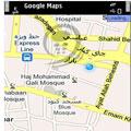مسیر یاب و مکان یاب Google Maps v3.3.0.53
