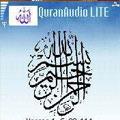 قرآن به همراه قرائت با فرمت جاوا