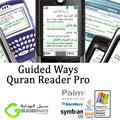 GuidedWays Quran Reader Pro v4.3.4 نرم افزار قرآن