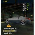 بازی NFS UnderCover 09- قابلیت شتاب سنج