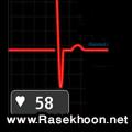 ثبت ضربان قلب با تلفن همراه