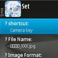 از هر جای گوشی خود عکس بگیریدFreeShot v1.1