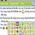 KimKim Messenger v1.0.6