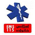 EMS اوژانس همراه در گوشی موبایل - جاوا