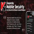 Kaspersky Mobile Security v8.0.48