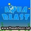بازی Aqua Blast