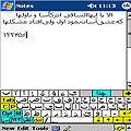 فارسی ساز ویندوز موبایل Multilingual Support 3.0