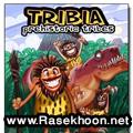 بازی Triba