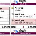 SmartCrypto V1.0 (Symbianware)