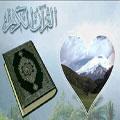 درسنامه علوم قرآنی