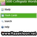 ۵،۰۰۰ واژه دانشگاهی